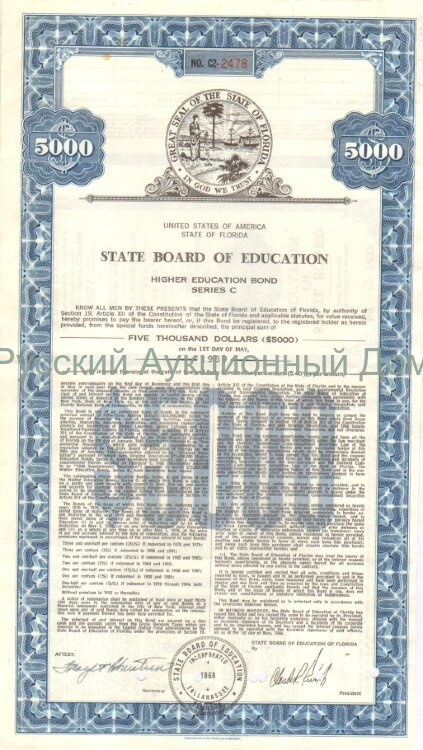 State Board of Education. Florida. Bond. 5000$. 1960's (blue)