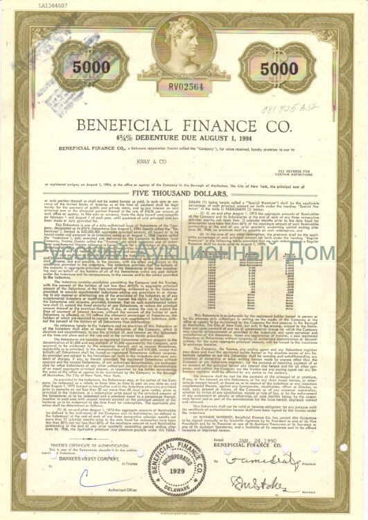 Beneficial Finance Co. Delaware. 6 3/4% debenture. 5000$. 1960's (olive)