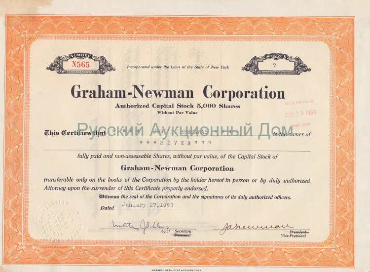 Graham-Newman Corporation. New York. 7 shares. 1950's