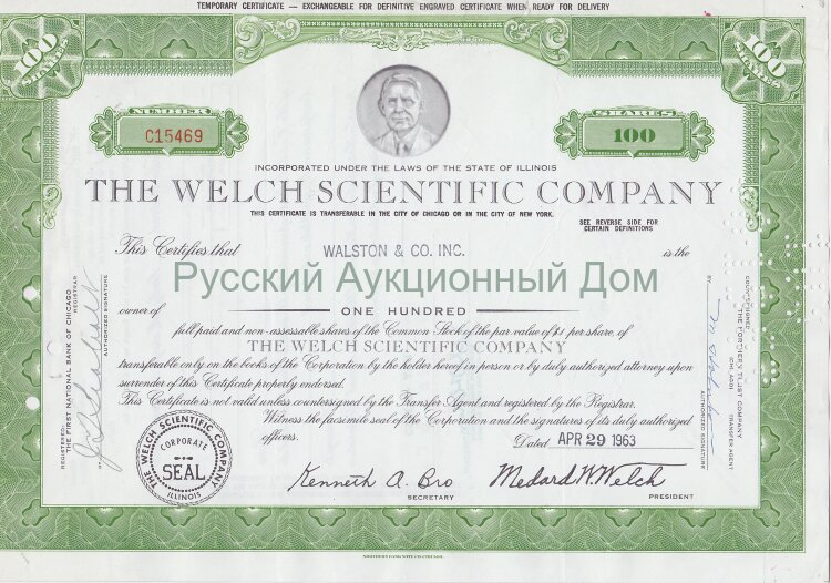 The Welch Scientific Company. Illinois. 100 shares. 1960's (green)