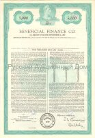Beneficial Finance Co. Delaware. 5% debenture. 5000$. Blank form (turquoise)