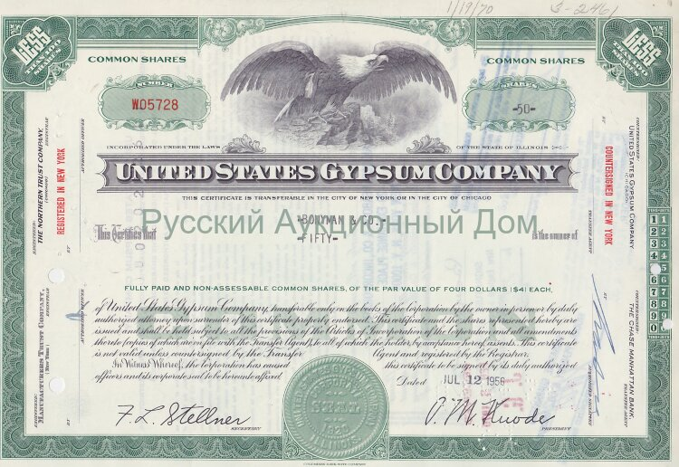 United States Gypsum Company. Illinois. Less than 100 shares. 1950-1960's (green)