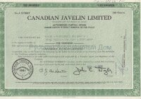 Canadian Javelin Limited, сertificate for 100 shares. Canada, 1960-1970's (green)