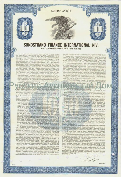 Sundstrand Finance International N.V.  9 3/4% guaranteed sinking fund note. Curacao, Netherlands Antilles, 1976