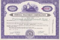 Federal Television Corporation. New York. 100 shares. 1950's
