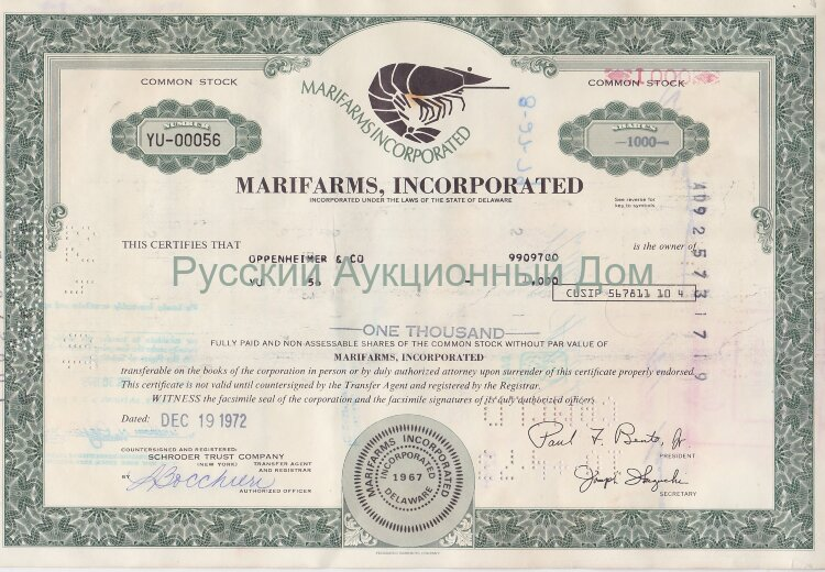 Marifarms, Incorporated. Delaware. Stock certificate. 1970's (green)