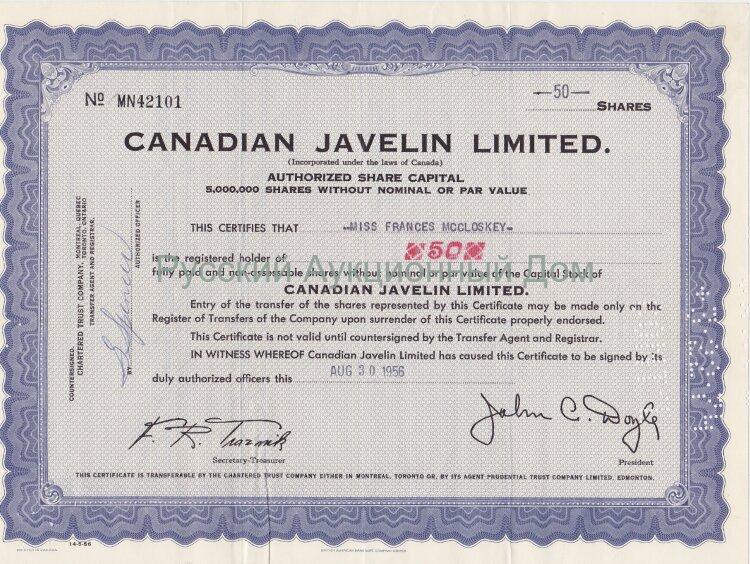 Canadian Javelin Limited, Stock сertificate. Canada, 1950's (blue)