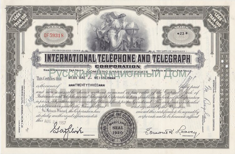 International Telephone and Telegraph Corporation. Maryland. Capital stock. 1950's (woman, grey/blue)