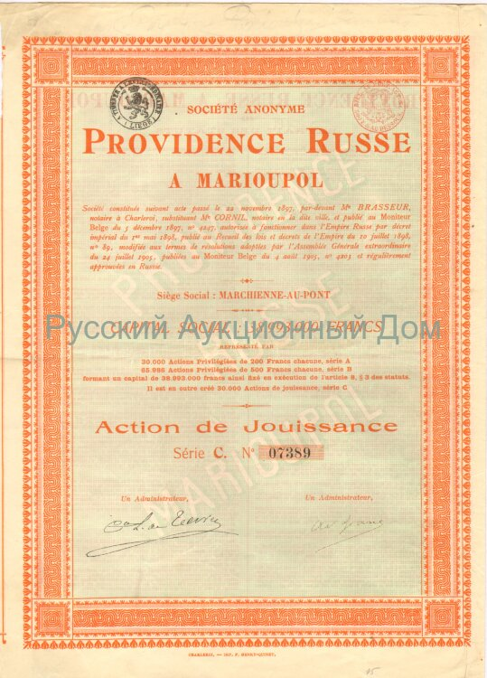 Societe Anonyme Providence Russe A Marioupol, Action de Jouissance, 1897-1905