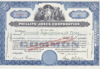 Phillips-Jones Corporation. New York. Less than 100 shares. 1950's (blue)