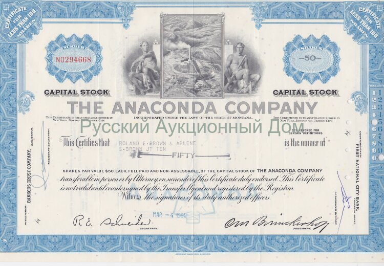 The Anaconda Company. Montana. Less than 100 shares, 1960's-1970's (blue)