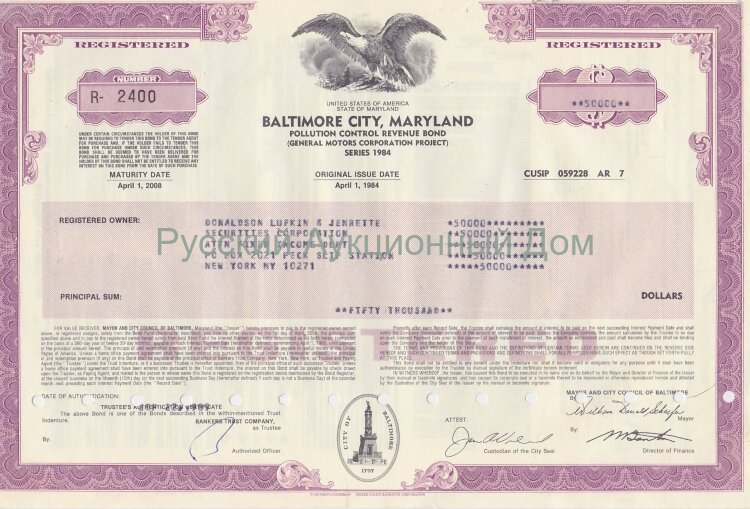 Baltimore City, Maryland. Pollution control revenue bond. 1980's