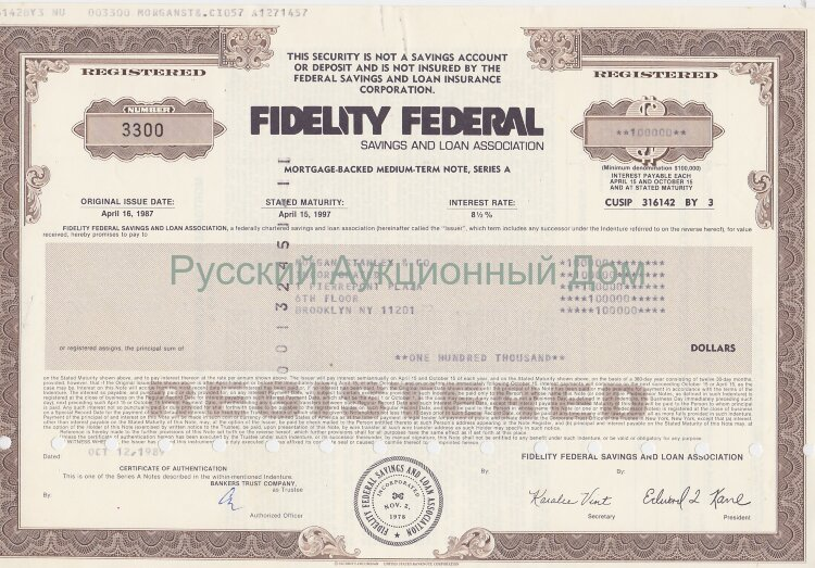 FIDELITY FEDERAL savings and loan association. Mortgage-backed medium-term note. 1980's (brown)
