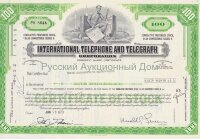 International Telephone and Telegraph Corporation. Preffered stock. 1960-70's (man, green/blue/brown/red)