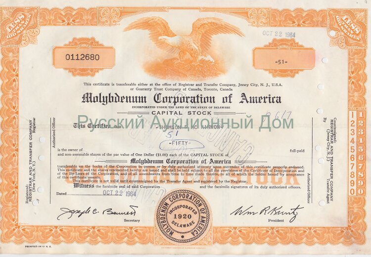 Molibdenum Corporation of America. Delaware. Less than 100 shares. 1960's