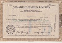Canadian Javelin Limited, less than 100 shares. Canada, 1960-1970's (brown)