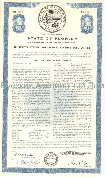 State of Florida. USA. Bond. 5000$. 1970's  (blue)