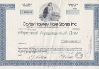 Carter Hawley Hale Stores, Inc. California. Less than 100 shares (blue). 1970's