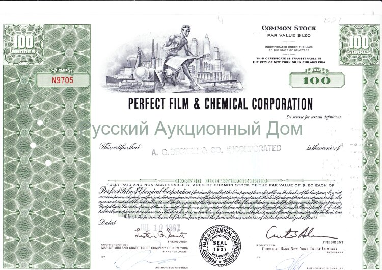 Perfect Film & Chemical Corporation. Delaware. Certificate for 100 shares, 1960
