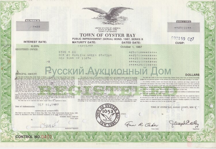 Town of Oyster Bay. New York, Nassau. Bond. 1980's (green)
