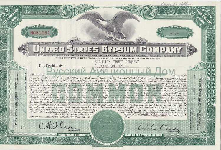 United States Gypsum Company. Illinois. Less than 100 shares. 1950's (green)