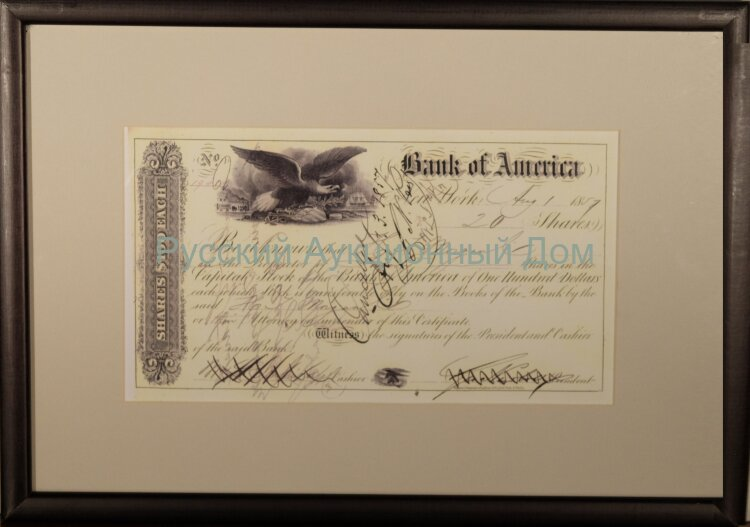 Копия Bank of America. 20 shares $100 each. New York, 1851 год