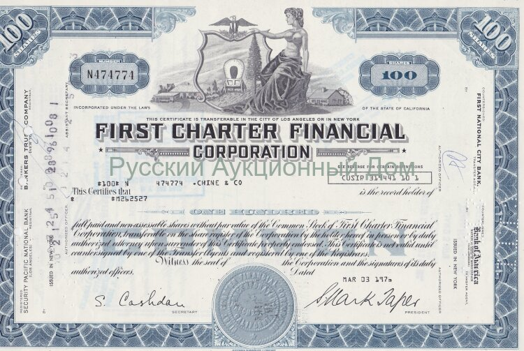 First Charter Financial Corporation. California. 100 shares. 1970's (blue)