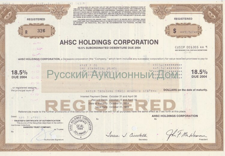 AHSC Holdings Corporation. 18.5% debenture. Delaware. 2000's.