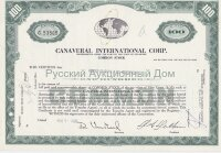 Canaveral International Corp. Delaware. 100 Shares. 1960's (green)