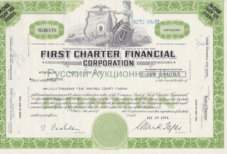 First Charter Financial Corporation. California. More than 100 shares. 1970's (green)