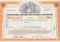 International Telephone and Telegraph Corporation. Delaware. Stock certificate. 1950-70's (man, orange/grey)