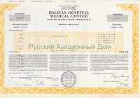 Halifax Hospital Medical Center. Florida. Hospital revenue bond. 1980's