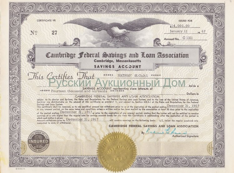 Cambridge Federal Savings and Loan Association, Cambridge, Massachusetts. Savings account. 1960's