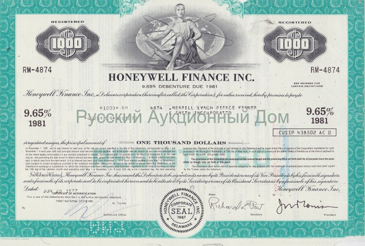 Honeywell Finance Inc.  Delaware. 9.65% debenture. 1970's 1000$ (turquoise)