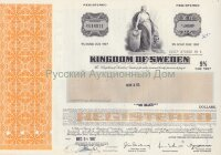 Kingdom of Sweden. State bond 1987 (orange)