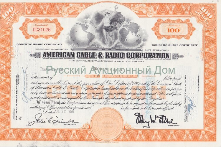 American Cable & Radio Corporation. 100 shares. Delaware. 1950's (orange)