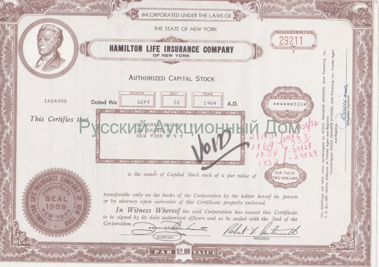 Hamilton Life Insurance Company of New York. Stock certificate. 1960's