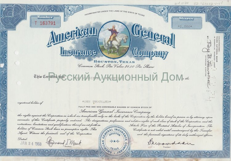 American General Insurance Company. Shares. Texas. 1960's (multicolored, blue)