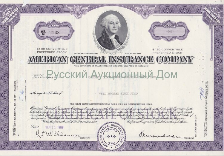 American General Insurance Company. More than 100 shares. Texas. 1960-1970's (purple)