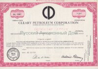 Cleary Petroleum Corporation. Delaware. Less than 100 shares. 1960's