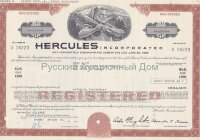 Hercules Incorporated. Delaware. 6 1/2% debenture. 1980's (brown)