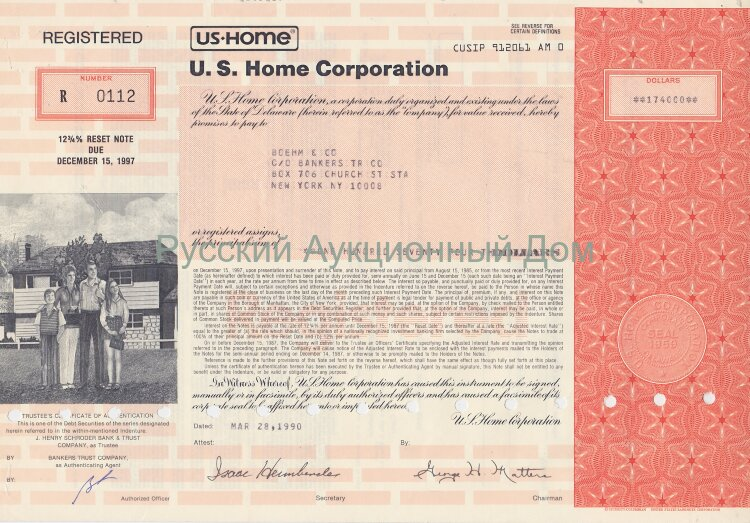 U.S. Home Corporation. Delaware. Note. 1990's (red)