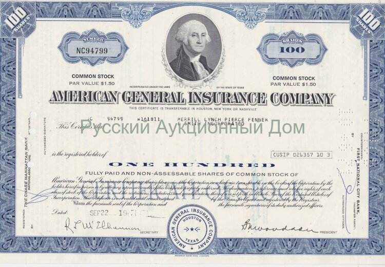 American General Insurance Company. 100 shares. Texas. 1960-1970's (blue)