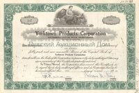 Yorktown Products Corporation. New York. Stock certificate. 1950's (green)