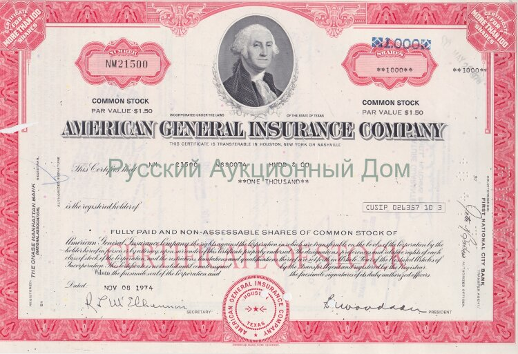 American General Insurance Company. More than 100 shares. Texas. 1960-1970's (pink)