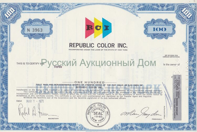 Republic Color Inc. New York. Stock certificate. 100 shares, 1970's