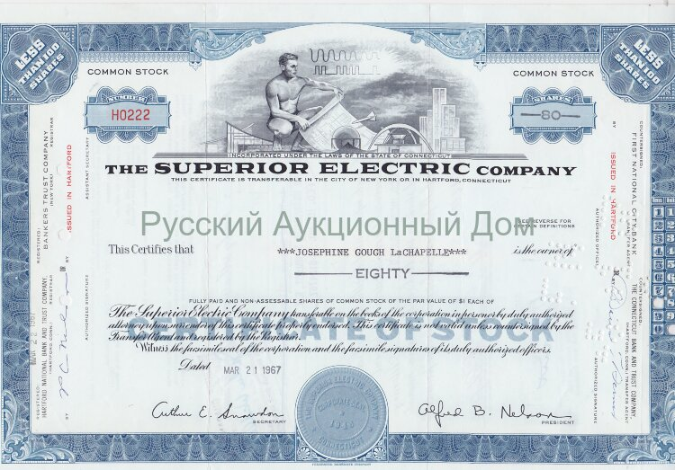 The Superior Electric  Company. Connecticut. Less than 100 shares. 1960's (blue)