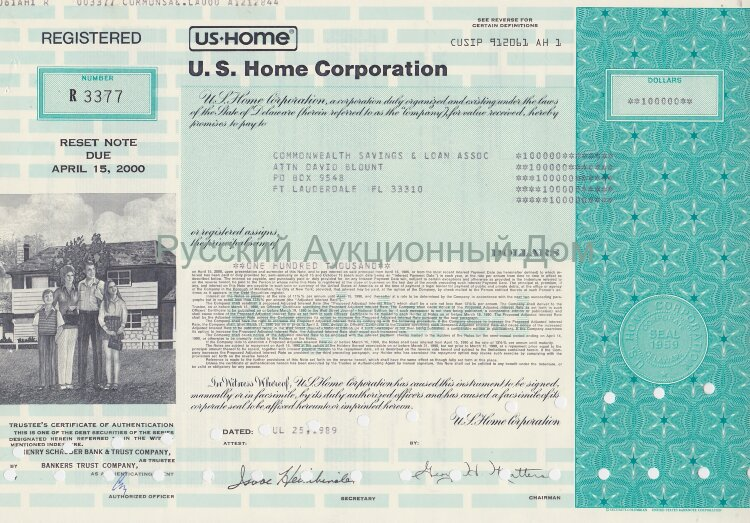U.S. Home Corporation. Delaware. Note. 1980's (turquoise)