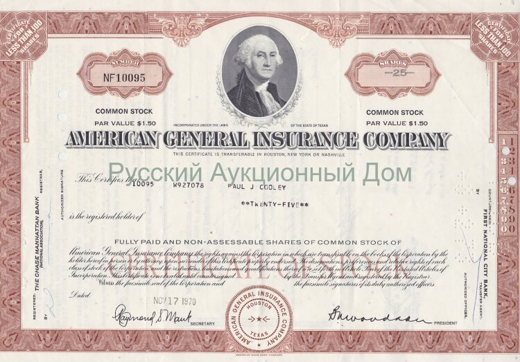 American General Insurance Company. Less than 100 shares. Texas. 1960-1970's (brown)