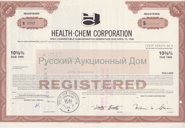 Health-Chem Corporation. Delaware. 10 3/8% debenture. 1990's